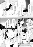 2girls akemi_homura building buttons chair comic duffel_coat eye_contact grass greyscale hair_ribbon hairband kaname_madoka long_hair looking_at_another mahou_shoujo_madoka_magica monochrome multiple_girls ribbon shoes short_twintails skirt sky skyscraper speech_bubble star_(sky) tagme thighhighs translation_request twintails yamada_ako