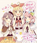 3girls :d :t ahoge animal animal_ears animal_hat animal_on_head apron bangs beret bird black_headwear black_ribbon blonde_hair blue_bow blue_sailor_collar blush bow brown_bow brown_capelet brown_eyes brown_hair brown_skirt bunny bunny_on_head cat_ears cat_hat chick closed_mouth commentary_request confetti countdown diagonal_stripes doughnut dress_shirt eating eyebrows_visible_through_hair fake_animal_ears food food_on_face frilled_apron frills fruit green_bow hair_between_eyes hair_bow hair_ornament hair_ribbon hair_rings hairclip hands_up hat highres holding holding_food interlocked_fingers long_hair long_sleeves multiple_girls neck_ribbon official_art on_head open_mouth orange_ribbon original red_bow ribbon sailor_collar sailor_shirt sakura_oriko shirt short_sleeves skirt smile strawberry striped striped_ribbon tilted_headwear translation_request twintails waist_apron white_apron white_bow white_headwear white_shirt x_hair_ornament yellow_eyes