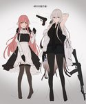 2girls apron arm_up armpits assault_rifle bare_arms bare_shoulders bed_sheet black_dress black_gloves black_legwear black_neckwear black_shirt black_shorts breasts brown_legwear chihuri collared_shirt dress dress_shirt gloves gun hand_behind_head handgun highres jacket juliet_sleeves long_sleeves lying medium_breasts multiple_girls necktie no_shoes off_shoulder on_back open_clothes open_jacket original pantyhose pistol puffy_sleeves rifle shirt short_shorts shorts sleeveless sleeveless_dress sleeveless_shirt small_breasts thighhighs translation_request waist_apron weapon weapon_request white_apron white_jacket white_shirt