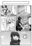 3girls :d >_< african_wild_dog_(kemono_friends) african_wild_dog_ears animal_ears bangs bikini comic crossover elbow_gloves elephant_ears elephant_tail flying_sweatdrops gloves godzilla godzilla_(series) greyscale hair_between_eyes hair_ornament hairband hand_on_own_arm highres holding_hands indian_elephant_(kemono_friends) kemono_friends kishida_shiki leaning_forward looking_at_another monochrome multiple_girls navel open_mouth personification scarf shin_godzilla shirt short_hair short_sleeves skirt smile stomach swimsuit thighhighs translation_request