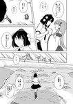 2girls comic detached_sleeves dress_shirt frog_hair_ornament greyscale hair_ornament hair_tubes hat kochiya_sanae long_hair monochrome moth_(artist) multiple_girls neck_ribbon ribbon scan shameimaru_aya shirt short_hair short_sleeves skirt sleeveless sleeveless_shirt snake_hair_ornament tokin_hat touhou translated