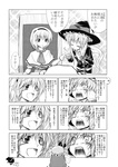 ... 3girls :d alice_margatroid aozora_market ascot bow capelet comic crossdressing doujinshi frills greyscale hairband happy hat hat_bow highres kirisame_marisa long_hair monochrome multiple_girls open_mouth patchouli_knowledge scan short_hair smile spoken_ellipsis surprised tears touhou translated witch_hat