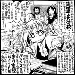 ? asashimo_(kantai_collection) ashigara_(kantai_collection) book chalkboard comic commentary_request giving_up_the_ghost glasses greyscale hachimaki headband kantai_collection kasumi_(kantai_collection) kiyoshimo_(kantai_collection) long_hair math monochrome multiple_girls notebook ooyodo_(kantai_collection) pencil sakazaki_freddy school_uniform sweat tears translated