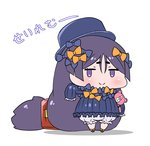 1girl abigail_williams_(fate/grand_order) abigail_williams_(fate/grand_order)_(cosplay) absurdly_long_hair absurdres blue_bow blue_hat bow bubble_skirt chibi closed_mouth commentary cosplay dress eyebrows_visible_through_hair fate/grand_order fate_(series) full_body hair_bow hat highres jitome long_hair looking_at_viewer low-tied_long_hair minamoto_no_raikou_(fate/grand_order) orange_bow purple_dress purple_eyes purple_hair rei_(rei_rr) skirt sleeves_past_wrists smile solo standing stuffed_animal stuffed_toy teddy_bear translated very_long_hair