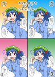 1girl blue_dress blue_hair check_commentary commentary_request cosplay dress eyebrows_visible_through_hair green_hat hair_bobbles hair_ornament hat highres jewelry kawashiro_nitori kawashiro_nitori_(cosplay) key long_sleeves mikazuki_neko necklace number open_mouth pendant pocket red_eyes short_hair simple_background skinsuit touhou translated tug two_side_up