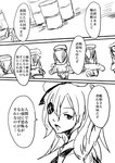 1girl boushi-ya comic drum_(container) eyepatch hat kantai_collection kiso_(kantai_collection) monochrome simple_background translation_request