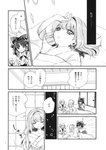 3girls ascot bow braid comic detached_sleeves frills greyscale hair_bow hair_tubes hakurei_reimu highres japanese_clothes kimono kirisame_marisa long_hair long_skirt long_sleeves medium_hair monochrome motoori_kosuzu multiple_girls page_number scan shirt short_hair single_braid skirt sleeveless sleeveless_shirt torii_sumi touhou translated