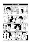 3girls bags_under_eyes bangs black_hair blonde_hair blunt_bangs cardigan_vest comic commentary greyscale highres katou_asuka ku_koro kuroki_tomoko monochrome multiple_girls ponytail sakayama_shinta sasaki_fuuka school_uniform shirt skirt sweatdrop thought_bubble translated watashi_ga_motenai_no_wa_dou_kangaetemo_omaera_ga_warui!