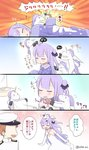 1girl 5koma :d ^_^ admiral_(azur_lane) ahenn ahoge alarm_clock alternate_costume azur_lane brown_hair clock closed_eyes comic commentary_request dress elbow_gloves gloves hat headgear long_hair military military_uniform naval_uniform one_side_up open_mouth pajamas peaked_cap pegasus purple_eyes purple_hair side_bun sleeping smile translation_request unicorn unicorn_(azur_lane) uniform white_dress white_gloves white_legwear
