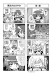 /\/\/\ 4koma cape check_translation collar colonel_aki comic doujinshi facepaint fangs flame flying_sweatdrops highres kamijou_kyousuke kaname_madoka looking_back mahou_shoujo_madoka_magica messy_hair miki_sayaka monochrome multiple_4koma shaded_face short_hair short_twintails skull speaker spiked_collar spikes sweatdrop tears translated translation_request trembling twintails