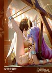 1boy 1girl absurdres ahoge animal_ears bdsm bondage bound brown_hair chain facial_mark fake_animal_ears fate/grand_order fate_(series) hand_on_another's_shoulder highres indoors legs_up long_hair nitocris_(fate/grand_order) orange_eyes ozymandias_(fate) panties panties_around_one_leg purple_hair scan tokinohimitsu underwear very_long_hair white_panties