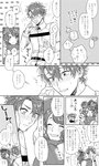 1boy 1girl animal_ears blush chaldea_uniform chibi closed_eyes comic dog_ears fate/grand_order fate_(series) flower flying_sweatdrops fountain_pen fujimaru_ritsuka_(male) greyscale hair_flower hair_ornament hands_on_another's_face hetero highres japanese_clothes katsushika_hokusai_(fate/grand_order) kemonomimi_mode kimono looking_away monochrome octopus open_mouth pen plumin smile translation_request