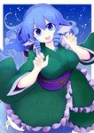 1girl azumaya_toushirou blue_eyes blue_hair breasts commentary_request drill_hair fish_tail green_kimono head_fins highres japanese_clothes kimono large_breasts long_sleeves mermaid monster_girl poop tail touhou wakasagihime