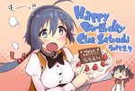 /\/\/\ 0_0 =3 ahoge asakura_mihono bangs birthday blank_eyes blue_eyes blue_hair blush bow bowtie breasts brown_hair cake character_name collar commentary_request dated double-breasted eyebrows_visible_through_hair food fruit hair_between_eyes halftone halftone_background happy_birthday highres holding icing large_breasts long_hair long_sleeves looking_at_viewer minoseki_gakuin_uniform multicolored_hair multiple_girls official_art open_mouth osafune_girls_academy_uniform pointing red_collar ribbon sasaki_mitsuru school_uniform setouchi_chie shirt simple_background standing strawberry surprised sweatdrop talking toji_no_miko two-tone_hair upset vest white_shirt yellow_ribbon