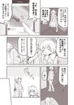 3girls ahoge blush bow braid cat cellphone chibi chibi_inset closed_eyes coffee_table comic commentary_request couch door fate/apocrypha fate/grand_order fate_(series) fujimaru_ritsuka_(male) hair_bow hand_on_own_cheek holding holding_phone hood hood_down hoodie jeanne_d'arc_(alter)_(fate) jeanne_d'arc_(fate) jeanne_d'arc_(fate)_(all) jeanne_d'arc_alter_santa_lily kouji_(campus_life) leg_warmers long_hair long_sleeves monochrome multiple_girls nightgown open_mouth opening_door phone pointing short_hair shorts skirt slippers smartphone smile standing surprised table translated