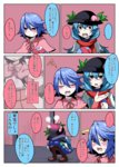 ... 2girls alternate_costume blue_hair capelet closed_eyes comic directional_arrow embarrassed fang food fruit hat hinanawi_tenshi kakegami leaf multiple_girls no_hat no_headwear open_mouth peach pink_background red_eyes red_scarf remilia_scarlet scarf short_hair spoken_ellipsis squatting touhou translated white_day