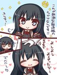 1girl >:) admiral_(kantai_collection) asashio_(kantai_collection) bangs black_dress black_hair blue_eyes blush bow closed_mouth collared_shirt comic commentary_request dress eyebrows_visible_through_hair gloves hair_between_eyes heart jacket kantai_collection komakoma_(magicaltale) long_hair long_sleeves mvp notice_lines red_bow remodel_(kantai_collection) shirt sleeveless sleeveless_dress smile sparkle translation_request very_long_hair white_gloves white_jacket white_shirt
