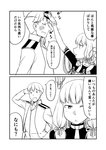 1boy 1girl 2koma :d :o >:o bandage_on_face bangs blunt_bangs comic commentary dress elbow_gloves gloves greyscale ha_akabouzu hair_ribbon headgear highres kantai_collection long_hair low_twintails messy_hair military military_uniform monochrome murakumo_(kantai_collection) naval_uniform necktie open_mouth pinafore_dress ribbon smile solid_oval_eyes tied_hair translated tsundere tsurime twintails unbuttoned unbuttoned_shirt undershirt uniform very_long_hair white_background white_hair