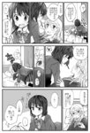 ... 2girls ahoge bed blush closed_eyes comic commentary_request food girl_on_top greyscale grin hachiko_(hati12) heart highres kiss kneehighs long_hair looking_away lying monochrome mouth_hold multiple_girls o3o original pillow pleated_skirt pocky pocky_day ribbon school_uniform short_hair skirt smile spoken_ellipsis spoken_heart sweatdrop translated yuri