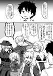 2boys 4girls arthur_pendragon_(fate) artoria_pendragon_(all) artoria_pendragon_(lancer) artoria_pendragon_(lancer_alter) bodysuit check_translation comic commentary_request cosplay crossed_arms fate/grand_order fate/prototype fate/stay_night fate_(series) fedora fujimaru_ritsuka_(male) greyscale hat highres hood kanno_takanori marvel monochrome multiple_boys multiple_girls peni_parker peni_parker_(cosplay) saber saber_alter skin_tight speech_bubble spider-gwen spider-gwen_(cosplay) spider-ham spider-ham_(cosplay) spider-man spider-man:_into_the_spider-verse spider-man_(cosplay) spider-man_(series) spider-man_noir spider-man_noir_(cosplay) translation_request trench_coat