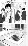 1boy 1girl admiral_(kantai_collection) bag chair comic futon haori high_ponytail highres houshou_(kantai_collection) japanese_clothes kantai_collection kimono long_hair magai_akashi monochrome ponytail room sliding_doors sweat translation_request yukata