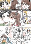 /\/\/\ 1boy 3girls :d =_= >_< absurdres admiral_(kantai_collection) blue_hair blush brown_hair closed_eyes comic crying crying_with_eyes_open fang highres hiryuu_(kantai_collection) japanese_clothes kantai_collection kariginu kimono kiss kiss_day long_hair mole mole_under_mouth multiple_girls necktie no_hat no_headwear one_side_up open_mouth ryuujou_(kantai_collection) samidare_(kantai_collection) school_uniform serafuku shirt short_hair sigh smile sparkle sweatdrop tama_wo tears translated twintails wavy_mouth