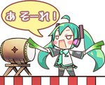 1girl ahoge animated aqua_hair blush_stickers chibi drum drumming full_body hair_ornament hatsune_miku headphones instrument kari_kenji long_hair lowres necktie shirt skirt solo spring_onion stage thighhighs twintails ugoira very_long_hair vocaloid white_eyes white_shirt
