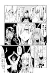 2girls ahoge brynhildr_(fate) comic commentary_request fate/grand_order fate/prototype fate/prototype:_fragments_of_blue_and_silver fate_(series) glasses greyscale ha_akabouzu head_wings highres knife long_hair monochrome multiple_girls pout seppuku short_hair shoulder_spikes sigurd_(fate/grand_order) spiked_hair spikes translation_request valkyrie_(fate/grand_order) very_long_hair