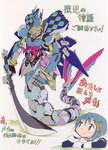 1girl armor blue_eyes blue_hair cape chin_rest gloves huge_weapon magical_girl mahou_shoujo_madoka_magica mahou_shoujo_madoka_magica_movie mecha mechanical_tail mermaid miki_sayaka monster_girl official_art oktavia_von_seckendorff short_hair smile sword terao_hiroyuki translation_request weapon witch_(madoka_magica)