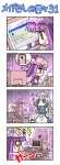 2girls 4koma colonel_aki comic computer fujoshi izayoi_sakuya multiple_girls patchouli_knowledge silent_comic touhou translated