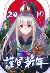 1girl 2017 animal animal_on_head arms_at_sides arrow bangs bird c: chicken chicken_on_head closed_mouth ema eyebrows_visible_through_hair fuotchan furisode green_kimono grey_hair hamaya happy_new_year highres holding_arrow japanese_clothes kimono long_hair looking_at_viewer nengajou new_year obi on_head original red_eyes rising_sun rooster sash sidelocks smile solo sunburst thick_eyebrows upper_body wide_sleeves year_of_the_rooster