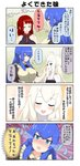 3girls 4koma ahoge apron blue_eyes blue_hair blush closed_eyes comic commentary crying crying_with_eyes_open flying_sweatdrops hair_between_eyes hand_on_another's_cheek hand_on_another's_face highres long_hair maid_apron multiple_girls nose_blush oni oni_horns onigashima_akane onizuka_ao onizuka_shiro open_mouth original pale_skin red_hair short_sleeves sidelocks sleeveless smile sparkle_background streaming_tears sweatdrop tears thought_bubble translated white_hair youkai yuureidoushi_(yuurei6214)