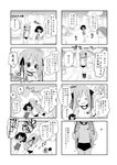 /\/\/\ 0_0 2boys 4koma 5girls :d :o :t ^_^ arm_up backpack bag bangs bare_arms bare_shoulders breasts buruma cellphone chibi closed_eyes collarbone comic competition_school_swimsuit day eyebrows_visible_through_hair flower flying_sweatdrops glasses greyscale gym_shirt gym_uniform hair_between_eyes hair_flower hair_ornament hair_ribbon head_tilt heart highres holding holding_cellphone holding_phone holding_strap holding_weapon medium_breasts monochrome multiple_4koma multiple_boys multiple_girls muu_rian one-piece_swimsuit open_mouth original outdoors outstretched_arm phone profile ribbon semi-rimless_eyewear shirt shoes short_sleeves smile sparkle sparkling_eyes sweat swimsuit taking_picture teardrop tears translation_request trembling under-rim_eyewear weapon