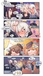 4koma 6+girls @_@ animal aningay aug_(girls_frontline) bangs beret bird black_dress black_gloves black_hair blonde_hair blush breasts brown_eyes brown_hair brown_headwear cape character_request cleavage comic crossover dress drooling duck duckling eyebrows_visible_through_hair fish flower girls_frontline glock_17_(girls_frontline) gloves hair_between_eyes hair_flower hair_ornament hairclip hat highres holding iws-2000_(girls_frontline) jill_stingray korean_text lantern long_hair long_sleeves medium_breasts mouth_drool multiple_girls nose_blush parted_bangs parted_lips profile red_eyes ssg_69_(girls_frontline) star translation_request va-11_hall-a very_long_hair white_cape white_dress white_flower white_hair yellow_eyes
