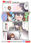 2girls 4koma :d >:d akatsuki_(kantai_collection) black_hair blush_stickers brown_eyes brown_hair camera comic commentary_request empty_eyes fang flat_cap hair_ornament hairclip hat ikazuchi_(kantai_collection) kantai_collection long_hair multiple_girls neckerchief nyonyonba_tarou o_o open_mouth pointing pointing_up purple_eyes saliva school_uniform serafuku short_hair smile spitting sweatdrop translated youtube
