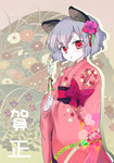 1girl animal_ears flower grey_hair hair_flower hair_ornament happy_new_year hebereke_black japanese_clothes kimono mouse_ears nazrin new_year red_eyes short_hair solo touhou