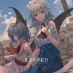 2girls ascot bangs bat_wings black_neckwear blue_hair blue_skirt blue_sky braid brooch cloud commentary_request cowboy_shot day dress dutch_angle frilled_shirt_collar frills from_side grey_eyes grin hair_between_eyes hand_on_own_chest highres holding_hands izayoi_sakuya jewelry maachi_(fsam4547) maid_headdress multiple_girls no_hat no_headwear outdoors parted_lips pink_dress profile puffy_short_sleeves puffy_sleeves pyramid red_eyes red_neckwear red_sash remilia_scarlet sash short_hair short_sleeves silver_hair skirt sky smile standing touhou translation_request twin_braids wings