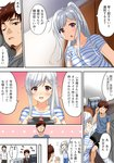 1boy 1girl aldehyde brown_hair comic facial_hair father_and_daughter glasses goatee highres long_hair neeko neeko's_father obentou original ponytail translated white_hair