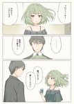 1boy 1girl bare_shoulders black_hair blue_eyes business_suit collarbone comic formal gomennasai green_eyes green_hair heterochromia idolmaster idolmaster_cinderella_girls messy_hair mole mole_under_eye necktie producer_(idolmaster_cinderella_girls_anime) smile speech_bubble suit takagaki_kaede translated