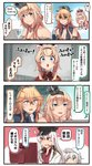 4girls 4koma ^_^ ^o^ blonde_hair blue_eyes blush blush_stickers braid closed_eyes comic commentary_request crown cup empty_eyes english_text eyebrows_visible_through_hair facial_scar french_braid gangut_(kantai_collection) hair_between_eyes hammer_and_sickle hat heart hibiki_(kantai_collection) highres holding holding_cup ido_(teketeke) iowa_(kantai_collection) jacket jewelry kantai_collection long_hair md5_mismatch mini_crown multiple_girls necklace open_mouth peaked_cap pipe pipe_in_mouth red_eyes red_shirt remodel_(kantai_collection) scar shaded_face shirt silver_hair smile speech_bubble translated verniy_(kantai_collection) virtual_youtuber warspite_(kantai_collection) white_hair white_hat white_jacket