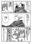 1boy 1girl arms_up asaya_minoru bangs cape chaldea_uniform comic crying crying_with_eyes_open elbow_gloves eyebrows_visible_through_hair fate/extra fate/grand_order fate_(series) fingerless_gloves fujimaru_ritsuka_(female) gloves greyscale hair_between_eyes hair_ornament hair_over_one_eye hair_scrunchie jacket looking_at_viewer monochrome one_side_up parted_lips robin_hood_(fate) scrunchie smile sweat tears translation_request uniform