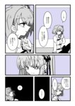 2girls ahoge bangs chaldea_uniform closed_eyes comic fate/grand_order fate_(series) fujimaru_ritsuka_(female) hair_ornament hair_scrunchie hairband lolita_hairband long_sleeves monochrome multiple_girls open_mouth ribbon scrunchie side_ponytail smile stheno sweat translation_request twintails yaeno567