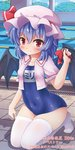 1girl bat_wings black_wings blue_hair bow closed_mouth cropped_shirt full_body hair_between_eyes hand_up hat hat_ribbon holding kaiyi kneeling looking_at_viewer mob_cap no_shoes one-piece_swimsuit pink_hat pink_shirt pool poolside red_bow red_eyes red_ribbon remilia_scarlet ribbon school_swimsuit shiny shiny_hair shirt short_sleeves smile solo swimsuit thighhighs touhou white_legwear wings