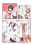 3girls =_= anger_vein black_hair blonde_hair bow comic cuffs detached_sleeves fuukadia_(narcolepsy) hair_bow hat horn horns hoshiguma_yuugi ibuki_suika multiple_girls open_mouth red_eyes ribbon shackles shameimaru_aya shirt skirt tokin_hat touhou translated
