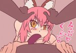 1girl :>= animal_ear_fluff animal_ears animated bar_censor blush breasts censored cheek_bulge cleavage closed_eyes cum cum_in_mouth deepthroat erection facial fate/extra fate/grand_order fate_(series) fellatio fox_ears fox_girl hand_on_another's_head hetero huge_filesize irrumatio looking_at_viewer lowres medium_breasts nude open_mouth oral penis pink_hair solo_focus swallowing tamamo_(fate)_(all) tamamo_no_mae_(fate) tongue ugoira yellow_eyes