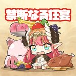 1girl :d animal apple banana bangs black_wings blush brown_eyes chibi circe_(fate/grand_order) commentary_request dress eyebrows_visible_through_hair fate/grand_order fate_(series) feathered_wings food fruit gradient_hair grapes green_eyes hair_between_eyes head_tilt head_wings headpiece holding holding_plate light_brown_hair long_hair looking_at_viewer multicolored multicolored_eyes multicolored_hair open_mouth peach pig pink_hair plate pointing red_apple shachoo. sitting smile solo translation_request turkey_(food) very_long_hair white_dress white_wings wings yokozuwari