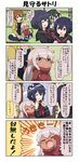 4koma 5girls ahoge black_hair brown_eyes brown_hair chibi clenched_hand closed_eyes coat comic commentary dark_skin eyebrows_visible_through_hair fingers_to_cheeks grey_eyes hair_between_eyes hair_ornament hairclip hand_on_another's_head hand_up highres hinata_nagomi kerchief long_hair mirror monme_(yuureidoushi_(yuurei6214)) multiple_girls neckerchief open_clothes open_coat open_mouth original pink_hair pleated_skirt pointy_ears reiga_mieru school_uniform serafuku short_hair shorts sitting skirt smile standing tail tail_wagging tatami thighhighs translation_request ukino_youko yellow_eyes youkai yuureidoushi_(yuurei6214)