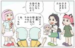 1koma 4girls :3 :d animal_ears arms_at_sides black_hair blue_shirt bow braid cape cat_ears collared_shirt comic commentary drawing dress facing_away frills fujiko_f_fujio_(style) green_dress green_skirt hair_bow hairband heart heart_of_string kaenbyou_rin karimei komeiji_koishi komeiji_satori long_hair lowres mole mole_under_eye multiple_girls open_mouth pink_hair pink_skirt red_eyes red_hair reiuji_utsuho shirt short_hair short_sleeves silver_hair simple_background skirt slippers smile socks string touhou translated twin_braids white_shirt wings yellow_shirt