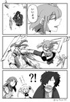 !? +++ 2boys 2girls :d ^_^ arms_up asaya_minoru bandaged_arm bandages bandana bangs boots chaldea_uniform chiron_(fate) closed_eyes closed_mouth comic dagger dual_wielding eyebrows_visible_through_hair fate/apocrypha fate/grand_order fate_(series) fujimaru_ritsuka_(female) gloves greyscale hair_between_eyes hair_ornament hair_scrunchie holding holding_dagger holding_sword holding_weapon in_the_face jack_the_ripper_(fate/apocrypha) jacket japanese_clothes katana kicking kimono knee_boots koha-ace long_hair long_sleeves monochrome multiple_boys multiple_girls okada_izou_(fate) one_side_up open_mouth outdoors pantyhose scrunchie shirt short_sleeves single_glove skirt sleeveless sleeveless_shirt smile standing sword translation_request twitter_username uniform weapon