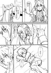 1boy 1girl 7koma animal_ears atalanta_(fate) bed blush braid breasts cat_ears cleavage comic commentary_request eyebrows_visible_through_hair fate/apocrypha fate/grand_order fate_(series) fujimaru_ritsuka_(male) greyscale hair_between_eyes long_hair long_sleeves lying monochrome on_side open_mouth shiseki_hirame short_hair translation_request v-shaped_eyebrows